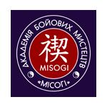"""Академія бойових мистецтв """"Місогі"""""""